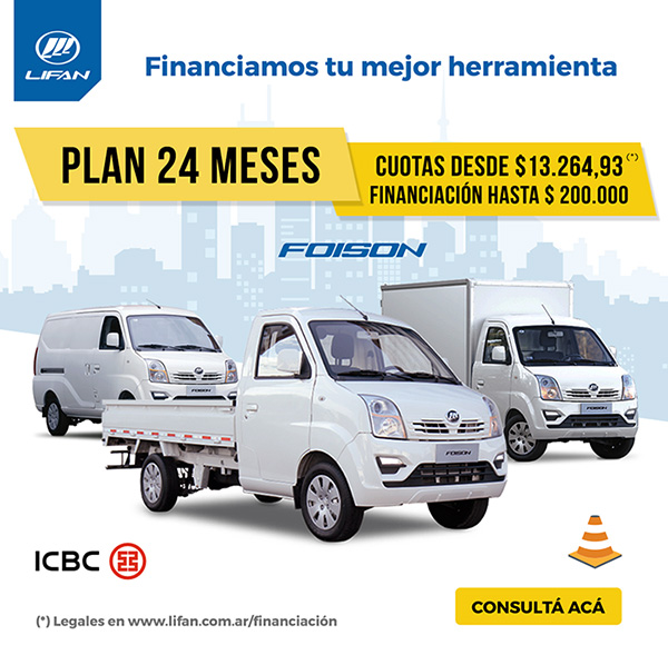 Lifan Financiación FOISON